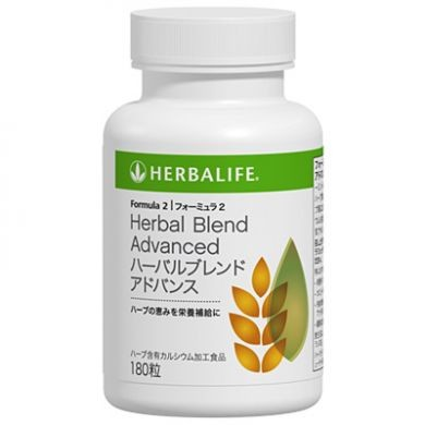 Formula 2 - Herbal Blend - Herbalife Health products